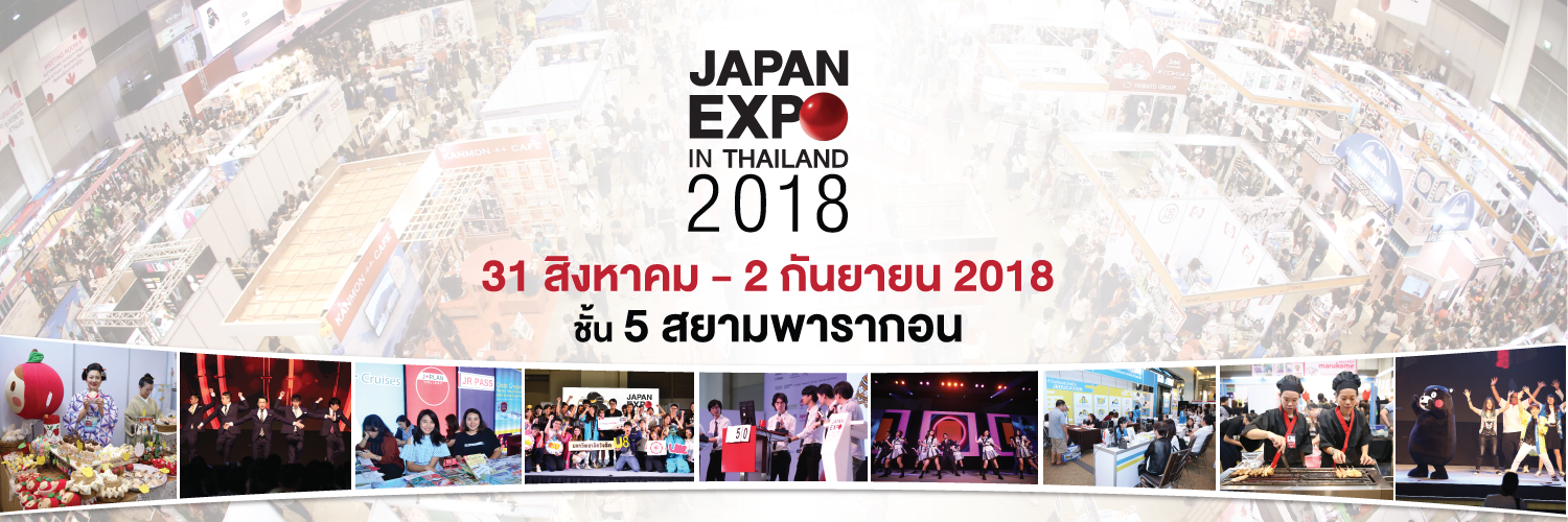 Application Form for Exhibitor