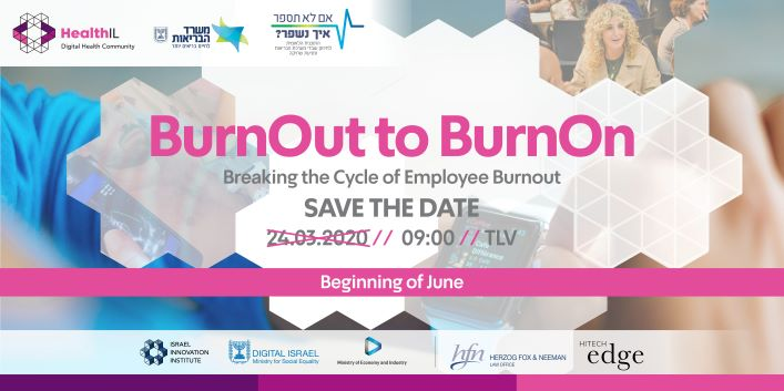 BurnOut to BurnOn