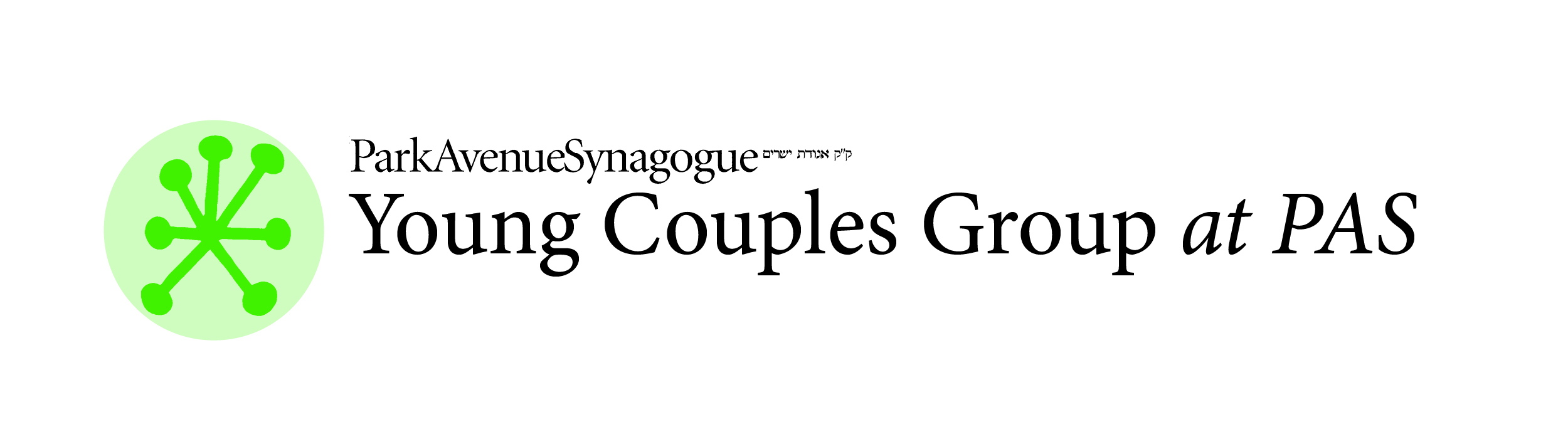 Young Couples Group at PAS